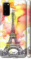 "Чехол на Samsung Galaxy S20 ""Eiffel"""