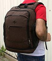 """Рюкзак мужской на молнии, размеры 45*30*11 см (2цв) """"SALE"""" купить недорого от прямого поставщика"""