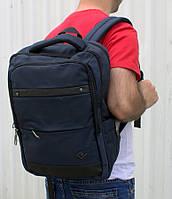 """Рюкзак чоловічий на блискавці, розміри 42*31*10 см """"SALE"""" купити недорого від прямого постачальника"""