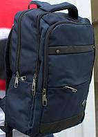 """Рюкзак чоловічий на блискавці, розміри 40*27*10 см """"SALE"""" купити недорого від прямого постачальника"""