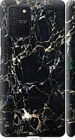 "Чехол на Samsung Galaxy S10 Lite 2020 ""Черный мрамор"""