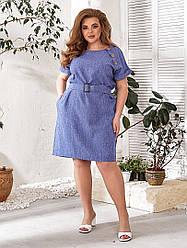 Женское летнее платье лен большие размеры.