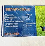 Электрокоса Беларусмаш БТЕ-3700 Вт, фото 7