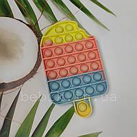 Игрушка-антистресс с пузырьками Pop It мороженое с алфавитом