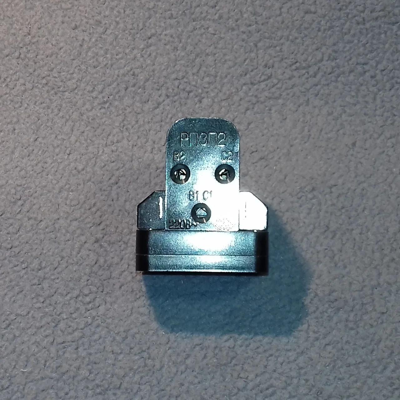 Пускове реле компресора РПЗП2 (1,2 Ампера) для холодильника (Україна)