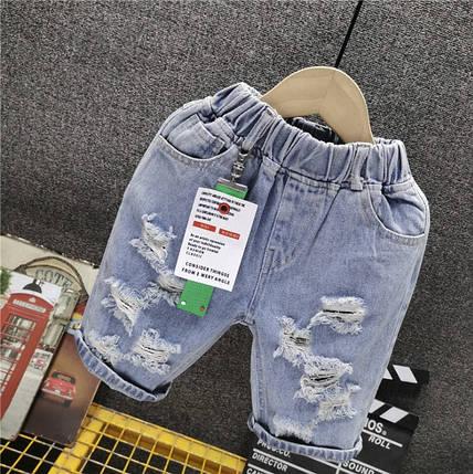 Шорты на мальчика джинсовые 2-6 лет, фото 2