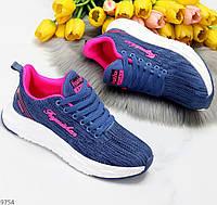 Зручні м'які текстильні рожеві сині жіночі кросівки на кожен день 36-23,3 / 38-24,3 см
