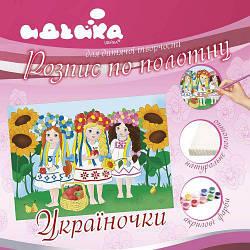 """Розпис по полотну """"Україночки"""" 7152/3"""