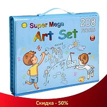 Набор для рисования 208 предметов с мольбертом. Набор для творчества, художественный набор чемоданчик Синий, фото 3