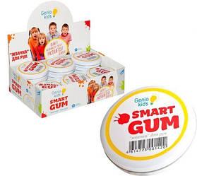 Жвачка для рук «SMART GUM» HG01