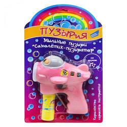 """Пистолет с мыльными пузырями """"Самолетик-пузырятор"""", розовый D606"""