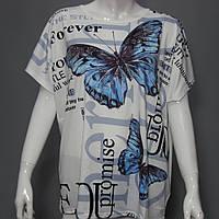 Женская футболка БАТАЛ, белая со стразами, рисунок бабочка, размер 52-54 (2XL-3XL)