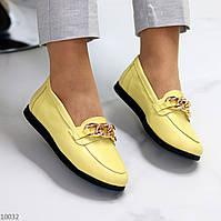 Жовті шкіряні жіночі мокасини з натуральної шкіри флотар з декором ланцюг