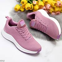Легкі зручні текстильні тканинні рожеві пудра жіночі кросівки 36-22,8 39-24,8 см