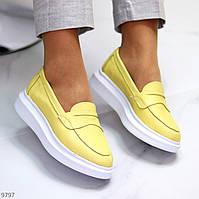 Жовті жіночі туфлі мокасини кріпери з натуральної шкіри флотар 38-24,5 39-25см