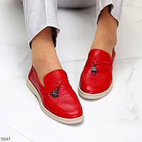 Модні повсякденні червоні жіночі мокасини натуральна шкіра з декором 36-23 38-24,5 40-26см