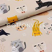 Хлопковая ткань Котики с молоком
