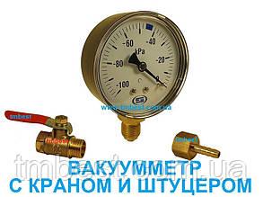 """Вакуумметр 1/4"""" с краном и штуцером 5 мм"""