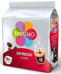 Кофе в капсулах Тассимо - Tassimo Espresso (16 порций)
