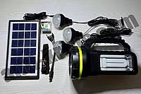 Солнечная система-фонарь Bluetooth GD2000A (фонарь,3 лампы,солн бат,радио,USB, Power bank)+ПОДАРОК!