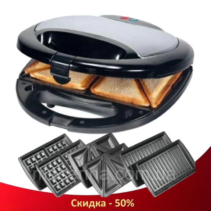 Сэндвичница BITEK BT-7405 3 в 1 - электрическая бутербродница, вафельница, гриль 800Вт