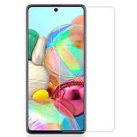 Защитное стекло Samsung Galaxy M62 (Mocolo 0.33 mm)