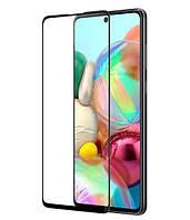 Защитное стекло Samsung Galaxy M62 Full Glue 5D (Mocolo 0.33 mm)