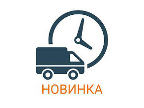 Аккумулятор гелевый, 9Аh МОТО 12N9-BS, оранж., 135*75*135мм - OUTDO