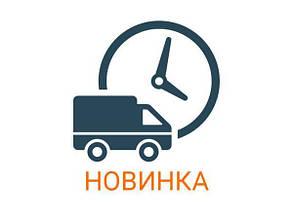 Аккумулятор гелевый, 4Аh YTX4L-BS, оранж., 113*70*85мм, С ДИСПЛЕЕМ  - OUTDO