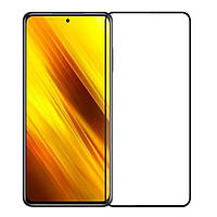 Захисне скло Xiaomi Poco Pro X3 Full Glue 5D (Mocolo 0.33 mm)