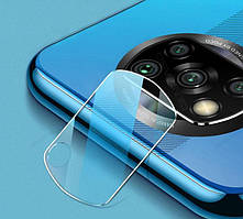 Захисне скло для камери Xiaomi Poco Pro X3 (Mocolo 0.33 mm)