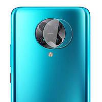 Защитное стекло для камеры Xiaomi Poco F2 Pro (Mocolo 0.33mm)