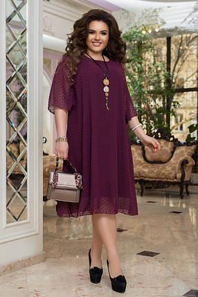 Жіноча шифонова вільна сукня батал, 50-52, фото 2