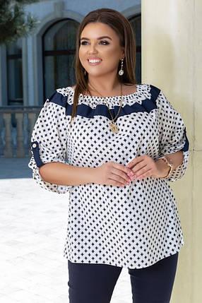 Жіночий літній брючний костюм батал, 50-52, фото 2