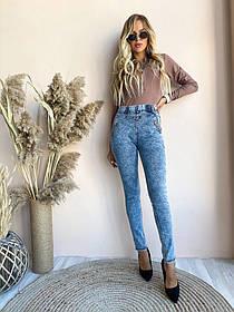 Жіночі блакитні джинси, 42-44