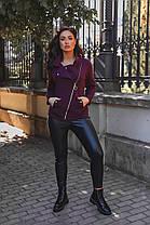 Жіноча демісезонна куртка батал, 48-50, фото 3