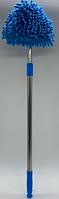 Швабра Висувна з мікрофібри / Mop MicroFiber Retractable / ART-0481 (100шт)
