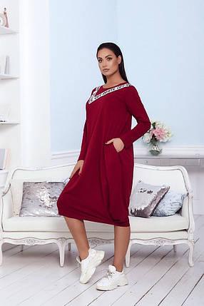 Жіноча спортивна сукня батал, 48-54, фото 2