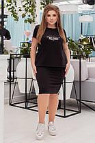 Жіночий спортивний костюм зі спідницею батал, 48-50, фото 2