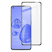 Захисне скло OnePlus 9 Full Glue 5D (Mocolo 0.33 mm)