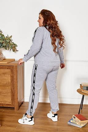 Жіночий спортивний костюм без капюшона, 48-50, фото 2