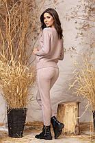 Жіночий в'їхав язаний костюм зі стразами, 42-46, фото 3