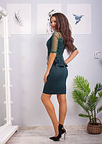 Жіноча ошатна сукня, 42-44, фото 2