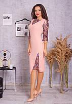 Жіноча облягаюча сукня, 42-44, фото 3