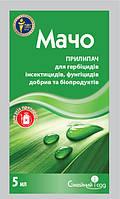 Мачо - Прилипач (5 мл) для гербіцидів, інсектицидів, фунгіцидів, добрив і біопродуктів.