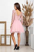 Жіноча пишна вечірня сукня, 42, фото 3