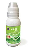 Мачо - Прилипатель (100 мл) для гербицидов, инсектицидов, фунгицидов, удобрений и биопродуктов.