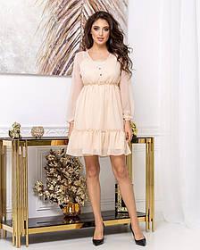 Жіноча пишна сукня, 44