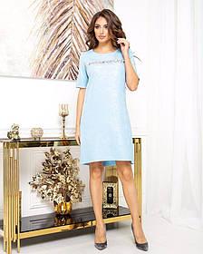 Жіноча сукня з коротким рукавом, 44