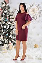 Жіноча вечірня сукня батал, 48, фото 2